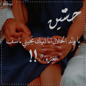 رمزيات اسم حسين (3)
