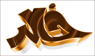 رمزيات اسم خالد (2)