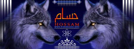 صور اسم حسام (1)