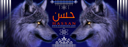صور اسم حسن (3)