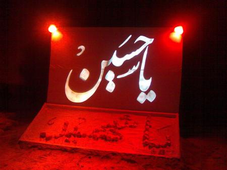 صور اسم حسين (1)