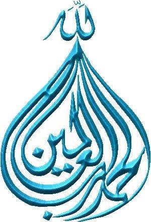 صور الحمدلله بخطوط عربية (7)