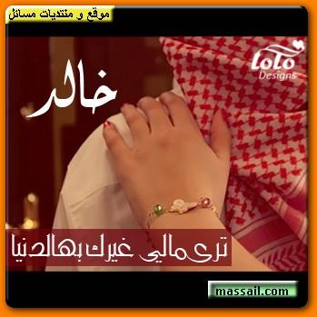 صور خالد (3)