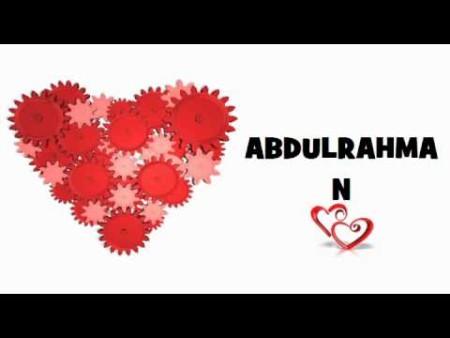 عبدالرحمن (9)