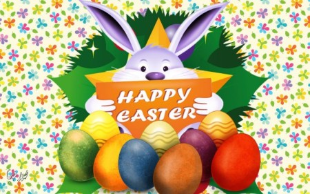happy easter شم النسيم 2015 (4)