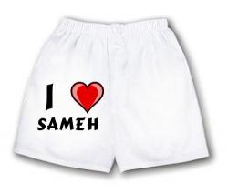 اسم سامح (8)