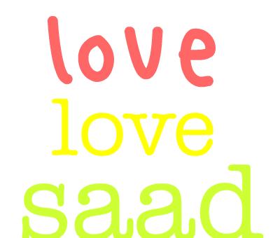 اسم سعد (1)