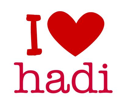اسم هادي صور (2)
