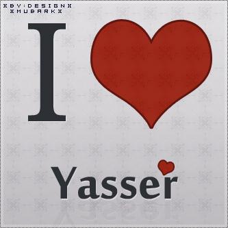 اسم ياسر (2)