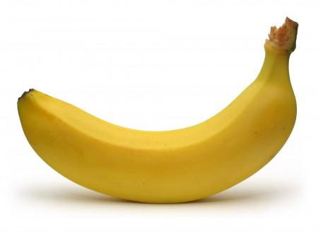 الموز (4)