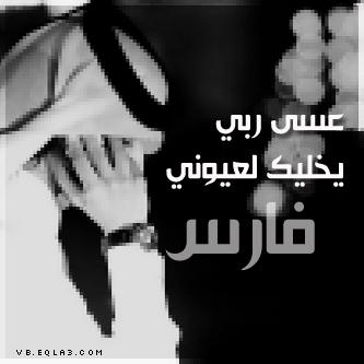 تصميمات اسم فارس (2)
