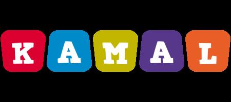 خلفيات ورمزيات بأسم كمال (4)