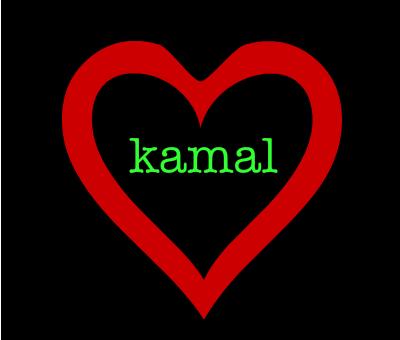 خلفيات ورمزيات بأسم كمال (6)