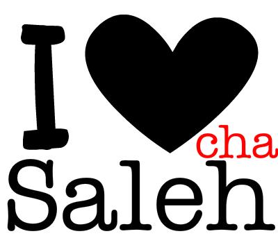 رمزيات اسم صالح (4)