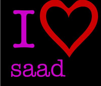 رمزيات سعد (2)