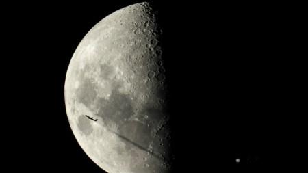 صورة القمر (3)