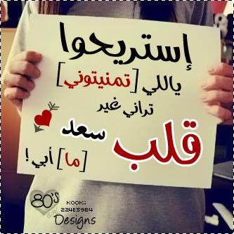 صور اسم سعد رمزيات (1)
