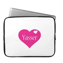 صور اسم ياسر (2)