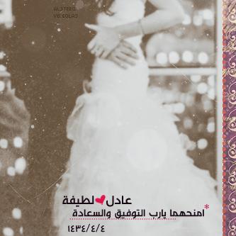 صور رمزيات وخلفيات مكتوب عليها عادل (1)