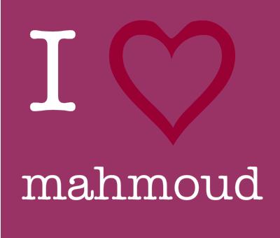 محمود Love Mahmoud (2)
