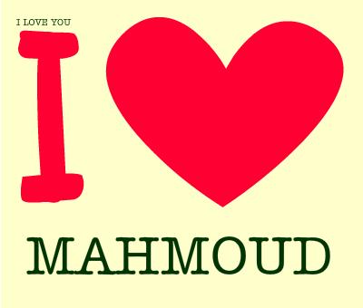 محمود Love Mahmoud (3)