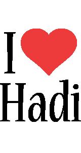 هادي (3)