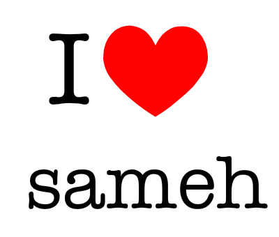 keep calm and love sameh (2)