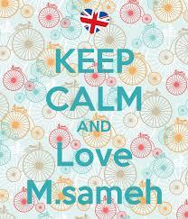 sameh (2)