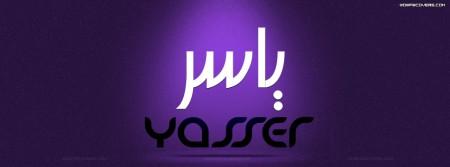 yasser (2)
