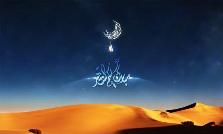 احدث صور رمضان2015 كل عام وانتم بخير (4)