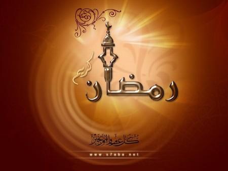 احلي صور مكتوب عليها رمضان وتهنئة (3)