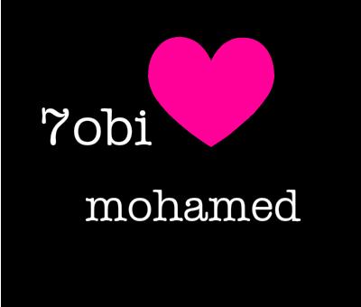 اسم محمد بالصور والخلفيات (1)