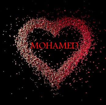 اسم محمد بالصور والخلفيات (2)
