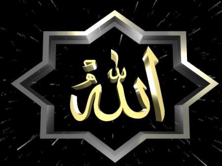 الله اكبر مكتوبة علي صور (2)