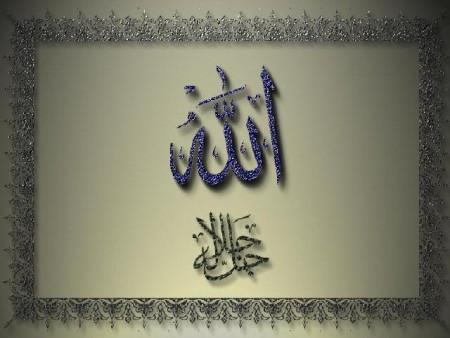الله اكبر (6)