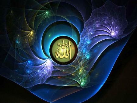 الله في صور مكتوبة (2)