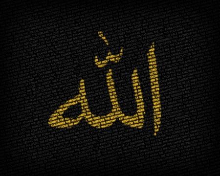 الله في صور مكتوبة (4)