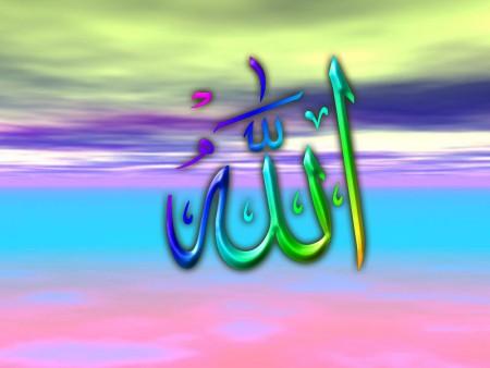 الله (2)