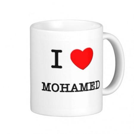 انا بحب محمد (3)