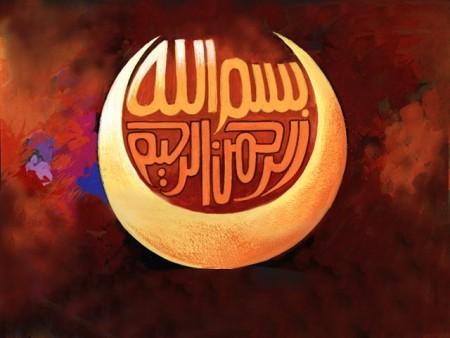 بسم الله الرحمن الرحيم مكتوبة علي صور (3)