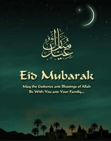 تهنئة بالعيد (2)