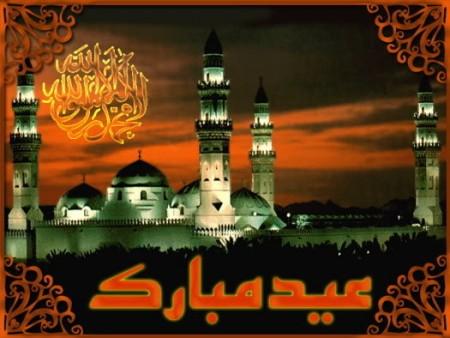تهنئة بالعيد 2015 عيد الفطر (3)
