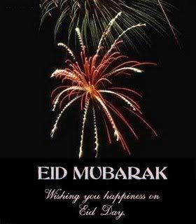 تهنئة بالعيد 2015 عيد الفطر (4)