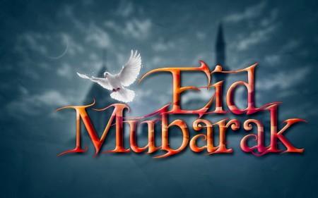 تهنئة بالعيد 2015 عيد الفطر (5)