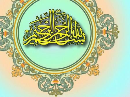 خلفيات بسم الله الرحمن الرحيم (2)