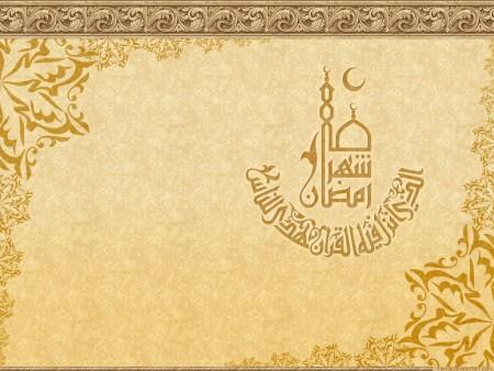 خلفيات شهر رمضان الكريم2015 في صور جديدة (4)