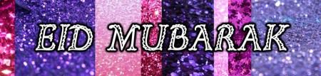 خلفيات عيد الفطر المبارك (1)