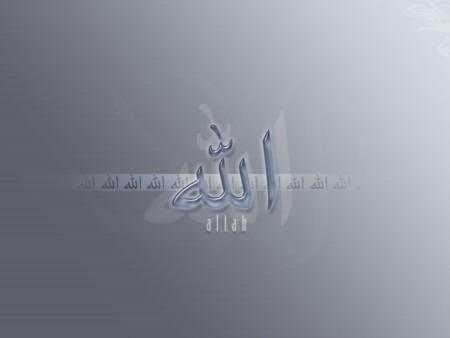 خلفيات مكتوبة الله (4)