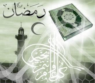 خلفيات وصور رمضان كريم (2)