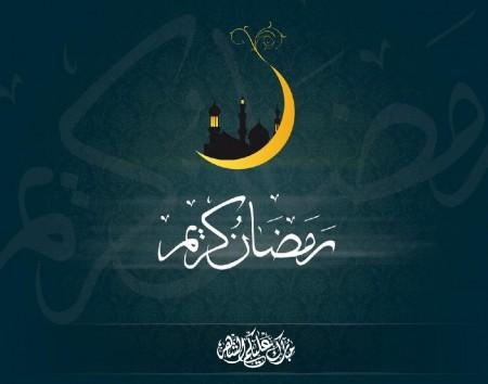 خلفيات وصور وكفرات لشهر رمضان2015 (1)